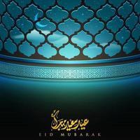 eid mubarak salutation conception de vecteur de fond illustration islamique avec calligraphie arabe