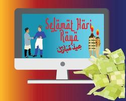 célébration eid mubarak vecteur