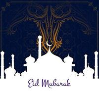 belle scène de mosquée eid mubarak fond vecteur