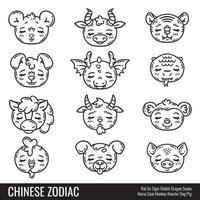 Ensemble d'animaux mignons du zodiaque chinois. vecteur