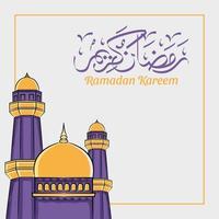illustration dessinée à la main de voeux de ramadan kareem ou eid al fitr