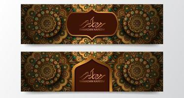 modèle de bannière affiche ramadan kareem vecteur