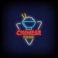 vecteur de texte de style néon nourriture chinoise