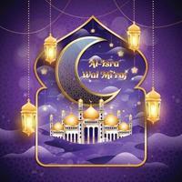 isra miraj avec lune, mosquée et désert vecteur
