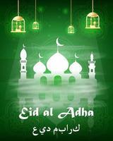 illustration 2 de la fête islamique religieuse eid al-adha mubarak vecteur