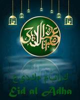 illustration 14 de la fête islamique religieuse eid al-adha mubarak vecteur