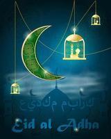 Illustration 13 de la fête islamique religieuse eid al-adha mubarak, conception de fond pour la décoration vecteur