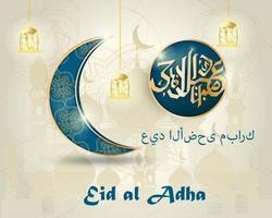 Illustration de la fête islamique religieuse eid al-adha mubarak vecteur