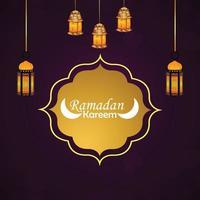 design plat de ramadan mubarak avec lanterne jaune vecteur