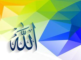 festival de ramadan vecteur