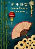 conception de cartes de voeux nouvel an chinois vecteur