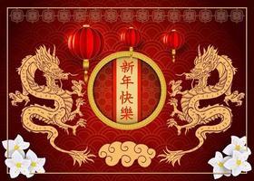 couleurs rouge et or nouvel an chinois deux conception de dragon sculpté asiatique vecteur
