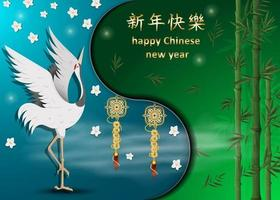 conception de cartes de voeux de nouvel an chinois vecteur