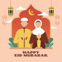 paix et pardon pendant l'eid mubarak vecteur