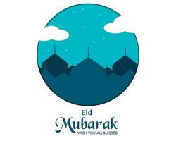 vecteur eid mubarak style papercut