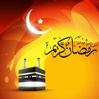 illustration vectorielle de belle qaaba sharif vecteur