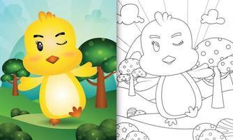 livre de coloriage pour les enfants avec une illustration de personnage de poussin mignon vecteur