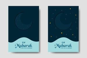 modèle de voeux simple eid mubarak vecteur