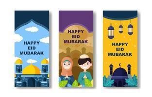 bannière joyeux eid mubarak vecteur