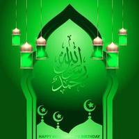 la calligraphie islamique arabe conçoit les cartes de voeux de Muhammad traduisant la naissance du prophète Muhammad. avec des lanternes islamiques et des mosquées islamiques. vecteur