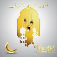 conception de calligraphie arabe de Muhammad avec lanterne islamique dorée et croissant de lune. vecteur
