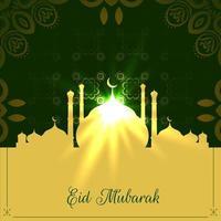 conception de fond abstrait vecteur islamique eid mubarak