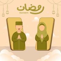 carte de voeux ramadan kareem mubarak vecteur