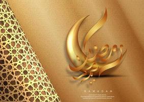 conception de carte de voeux ramadan kareem. lanternes de ramadan suspendues dorées. célébration islamique. fond arabe vecteur
