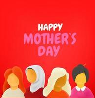 bannière internationale de la fête des mères avec inscription. femmes de race et de culture différentes dans une rangée vecteur