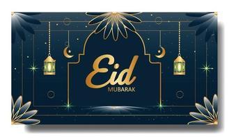 conception de carte ou de bannière eid mubarak. modèle de fond modifiable vecteur