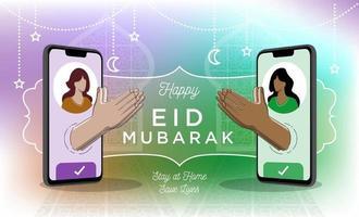 bonne fête eid mubarak vecteur
