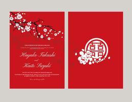 Vecteur d'invitation de style japonais