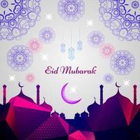 fond décoratif élégant saint abstrait pour le vecteur eid mubarak