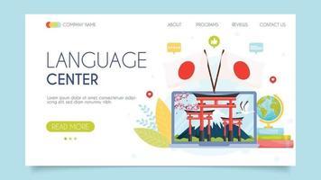 centre de langue du japon vecteur