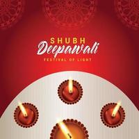 festival indien de diwali, le festival de la carte de voeux d'invitation de lumière avec diwali diya créative vecteur