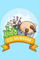 tambour de mosquée avec de la nourriture ramadan à la célébration de l & # 39; illustration de dessin animé de mubarak vecteur