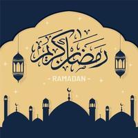 belle bannière de fond de lanterne de ramadan vecteur