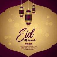fond réaliste eid mubarak avec des lanternes vecteur