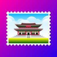 Illustration de carte postale du palais de Gyeongbokgung en Corée du Sud