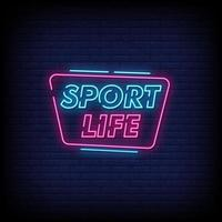 vecteur de texte de style de signes de néon de la vie de sport