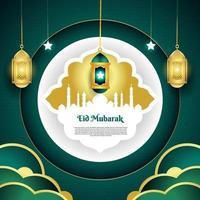 bannière de voeux eid mubarak lanterne vecteur