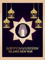 affiche de fête invitation nouvel an islamique avec illustration vectorielle réaliste vecteur