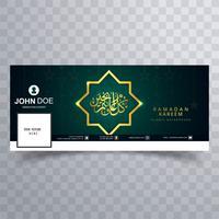 Belle conception de couverture de modèle de ramadan kareem facebook vecteur