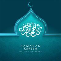 Vecteur de fond carte Ramadan kareen bleu