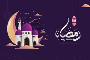 bannière de calligraphie arabe ramadan kareem signifie vacances généreuses vecteur