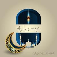 conception de vecteur de calligraphie arabe eid mubarak avec lanternes islamiques
