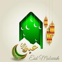 illustration de la conception de la calligraphie arabe eid mubarak vecteur