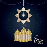eid mubarak fond de festival islamique arabe avec lanterne réaliste vecteur
