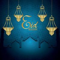 eid mubarak ou ramadan mubarak fond islamique avec lanterne dorée islamique arabe sur fond de motif vecteur