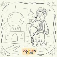 Livre de coloriage pour les jeunes enfants illustration de contour dans le style de doodle ours en peluche dans le costume national du turc vecteur